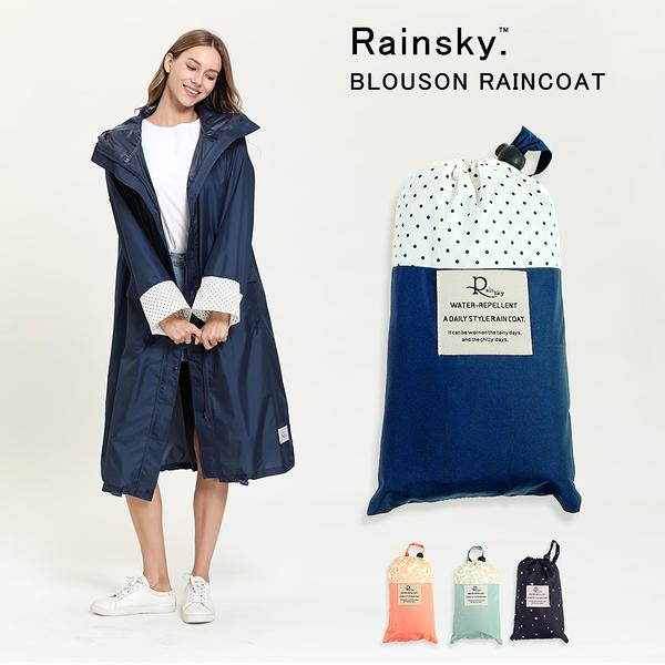 【RainSKY】長版布勞森-雨衣/風衣 大衣 長版雨衣 連身雨衣 輕便型雨衣 超輕質雨衣 日韓雨衣+5