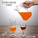 加厚玻璃洋酒扎壺紅酒分酒器一斤裝醒酒器創意小號分酒器酒吧專用 樂活生活館