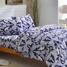 法蘭絨鋪棉床包被套四件組-雙人 [紫色多...