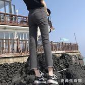 煙灰色牛仔褲女2019春季新款高腰顯瘦九分韓版學生寬鬆百搭直筒褲 LJ553【愛尚生活館】