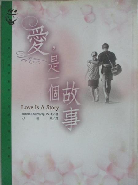 【書寶二手書T1/兩性關係_BET】愛是一個故事_Robert Sternberg
