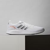 Adidas Runfalcon 2.0 男 白 避震 透氣 運動 休閒 慢跑鞋 FY5944