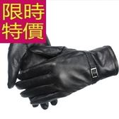 真皮手套-大氣焦點氣質修手小羊皮女手套 4款63d37[巴黎精品]