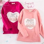 亮鑽愛心花朵長袖上衣-2色(300307)【水娃娃時尚童裝】