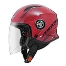 【東門城】ASTONE MJS AS9 (醬果紅/紅) 3/4 半罩式安全帽