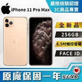 【創宇通訊│全新品】台灣公司貨 Apple iPhone 11 Pro Max 256GB 6.5 吋手機 開發票