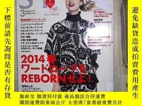 二手書博民逛書店SPUR罕見2014 12 日文雜誌 (07)Y180897