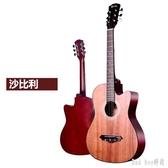 吉他初學者男女款學生用自學樂器成年新手入門練習38寸民謠木吉他 QQ13212『bad boy時尚』