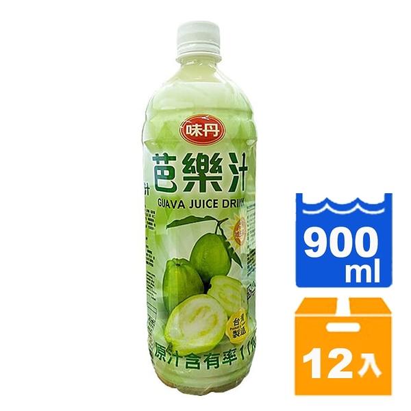 味丹 芭樂汁 900ml (12入)/箱【康鄰超市】