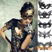 【買一送一】蕾絲眼罩面具女半臉舞會派對性感情趣萬圣節道具【淘嘟嘟】