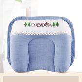 新生定型枕頭決明子枕U型矯正防偏頭0-3-6個月1歲護 快速出貨
