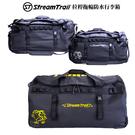 【日本 Stream Trail】Shinano 拉桿拖輪防水行李箱 大容量 密碼鎖 鋁質拉桿 單肩包