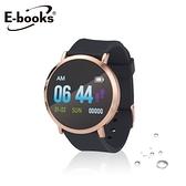 E-books V11 藍牙防水高階鋁合金手錶