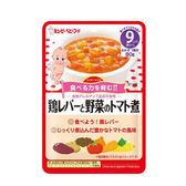 日本 KEWPIE HA-5 蔬菜番茄燉飯隨行包(9個月以上適用)