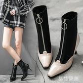 高跟鞋靴子鞋子女高跟短靴新款女鞋小方頭拼接襪靴細跟彈力靴短靴 qf11088【黑色妹妹】