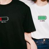 情侶T 班服大碼夏季可可里情侶裝短袖t恤韓版電池閨蜜女寬鬆半袖 2色XS-3XL 交換禮物