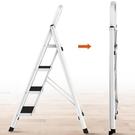 梯子家用摺疊人字梯室內加厚三四步五步樓梯小扶梯多功能爬梯 雙十二全館免運