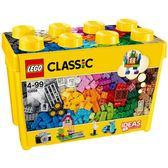 樂高經典創意繫列10698經典創意大號積木盒 LEGO積木玩具MKS摩可美家