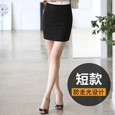 黑色短裙女夏季工裝裙一步裙工作裙子職業西裝裙包臀裙顯瘦半身裙  【夏日新品】
