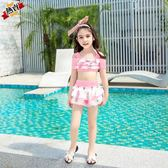 兒童泳裝 女童中大童分體公主裙式寶寶可愛泳裝女孩小童游泳衣