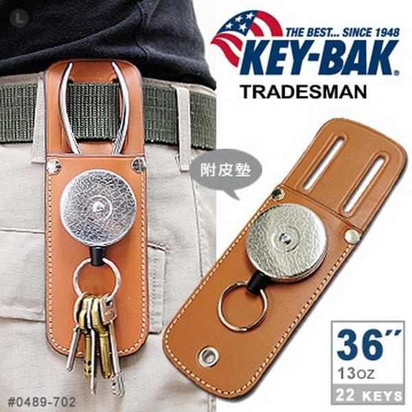 """美國KEY BAK TRADESMAN SUPER DUTY 36""""伸縮鑰匙圈(附皮墊)(公司貨)#0489-702"""
