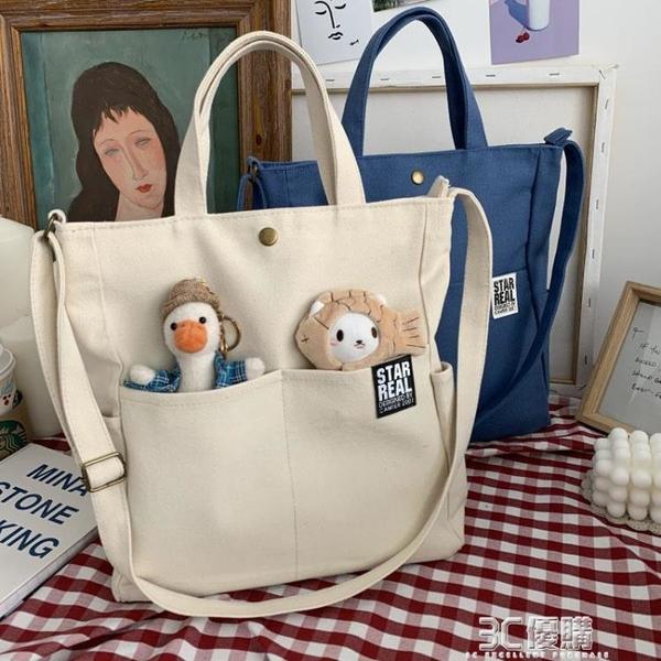 日式原創加厚帆布包手提文件袋簡約百搭文藝大容量單肩斜挎包男女 3C優購