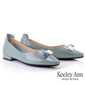 Keeley Ann極簡魅力 莫蘭迪風全真皮方頭包鞋(藍色) -Ann系列