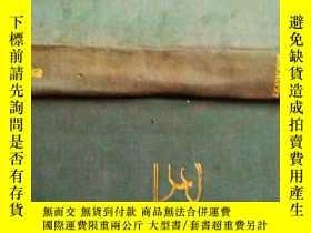 二手書博民逛書店民國老書英文原版《crime罕見and punishment》(