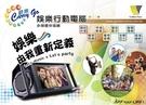 Carry Go全配+CPA-900E MUCH GO無線音效組合 贈MUCH GO專用電池+防塵套