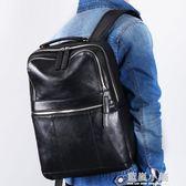 潮流時尚休閒青年雙肩包男士背包日韓版大容量黑色PU皮書包男 藍嵐