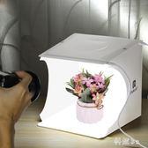 小型攝影棚柔光箱簡易室內靜物拍照燈箱補光燈拍攝燈折疊常亮拍攝道具WL429【科炫3C】