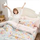 床包被套組 / 雙人【橙茉花香】含兩件枕...