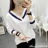上衣 白色v領t恤女純色上衣長袖寬鬆韓版百搭打底衫新款秋裝純棉  艾美時尚衣櫥