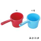 台灣製造 PP雙色水瓢水杓加厚水勺 好運花滿水杓
