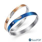 情侶手環 ATeenPOP 西德鋼對手環 幸福笑容 藍玫款 送刻字*單個價格*