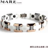 【MARE-精密陶瓷】系列:傳奇(白陶&鎢鋼 )  款