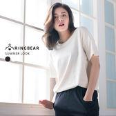 棉T--百搭超值感舒適修身立體條日系兩色休閒T恤上衣(黑.粉XL-5L)-U446眼圈熊中大尺碼