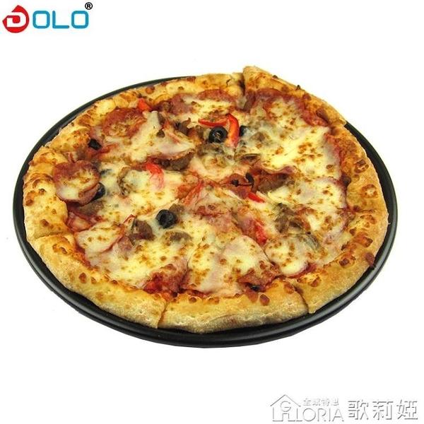 德立 12寸淺深 涂層不粘披薩盤pizza比薩烤盤批薩派盤模 歌莉婭