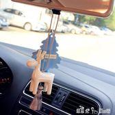 一鹿平安汽車掛件車內吊飾可愛小鹿簡約後視鏡掛飾飾品女小清新  潔思米