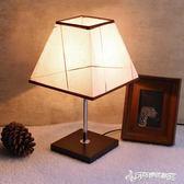 床頭燈 美式簡約時尚 床頭書桌臥室 溫馨浪漫輕奢 實木布藝可調光檯燈 Cocoa YTL