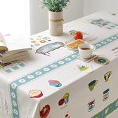 時尚可愛空間餐桌布 茶几布 隔熱墊 鍋墊 杯墊 餐桌巾132 (100*140cm)