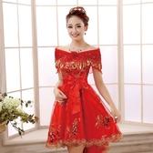 敬酒服新娘孕婦禮服紅色結婚短版婚禮大尺碼婚紗女高腰夏季新品  快速出貨