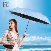 韓國創意防曬黑膠太陽傘三折疊遮陽傘小清新男女學生兩用晴雨傘潮