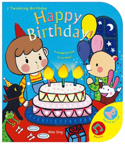 【絕版】歡樂有聲書:Happy Birthday!(英文版!)(橘色)
