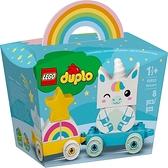 樂高積木 LEGO《 LT10953》Duplo 得寶系列 - 獨角獸 / JOYBUS玩具百貨