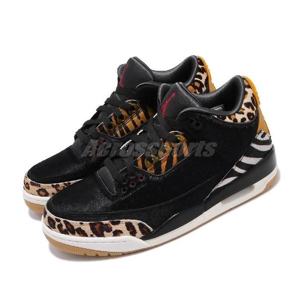 Nike Air Jordan 3 Retro SE Animal Pack 黑 咖啡 男鞋 獸紋 AJ3 籃球鞋 運動鞋【ACS】 CK4344-002