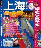(二手書)上海玩全指南12'~13'版