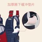 學步帶 學步帶護腰型嬰幼兒童學走路輔助器...