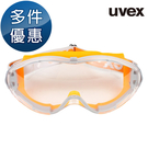 【醫碩科技】UVEX防化學噴濺護目鏡 1副 德製運動版 防霧防刮抗UV 170度視野 多副優惠中 9302