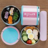 飯盒保溫飯盒便當盒3層日式不銹鋼學生單層便攜保溫桶多層可愛分格·樂享生活館